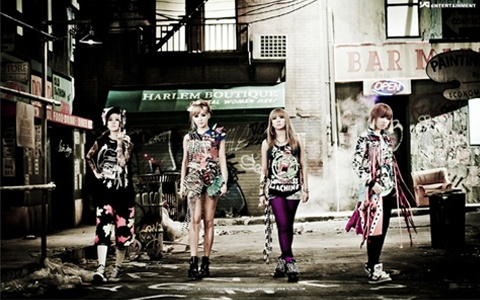 """2NE1 Releases Japanese PV for """"Ugly"""""""
