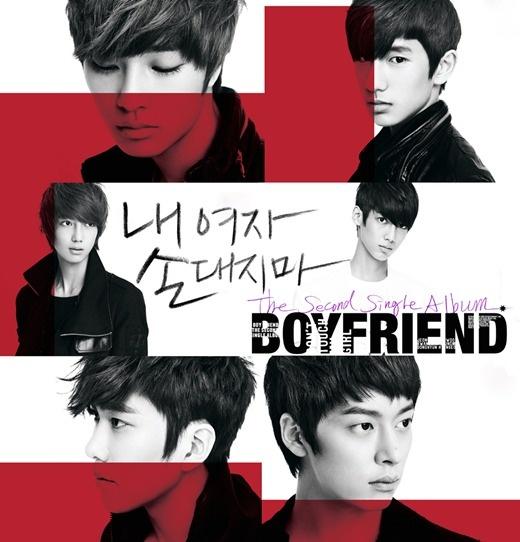 Boyfriend's Second Single Gets Leaked