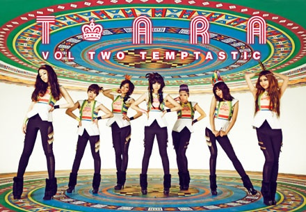 T-ara Changes Their Leader