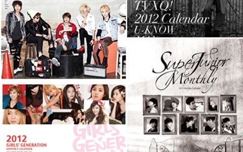 SM Entertainment Releases Calendars and Diaries for 2012