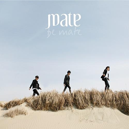 Album Review Mate Vol. 1 – Be Mate