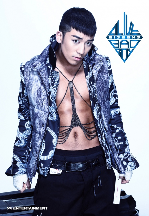 Seungri's Teaser Image is Released