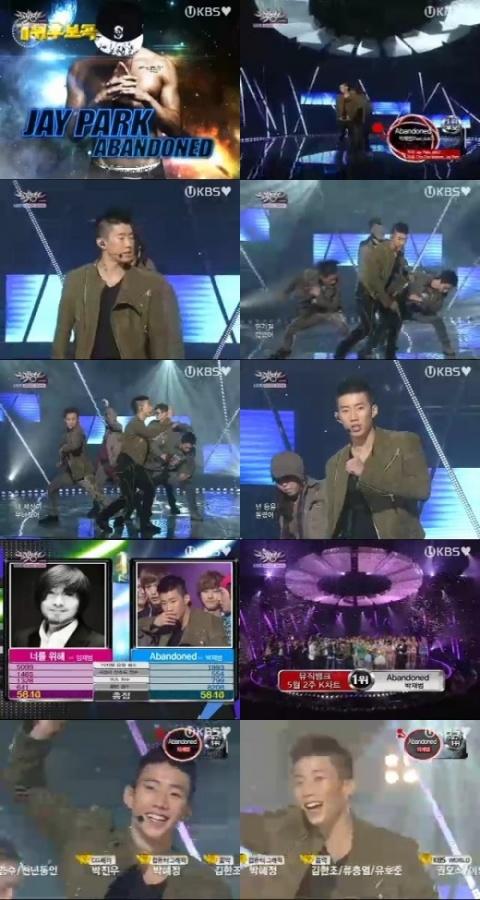 KBS Music Bank 05.13.2011