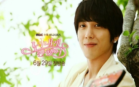 """Heartstrings"" Reveal Jung Yong Hwa and Park Shin Hye's Character Stills"