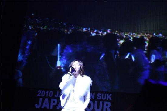 Jang Geun Suk Meets 3,000 Fans in Sapporo