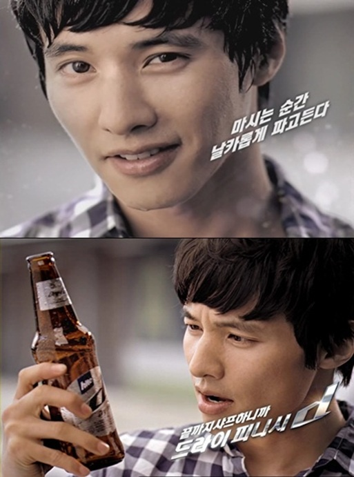 Won Bin Caught Lying About His Drinking!