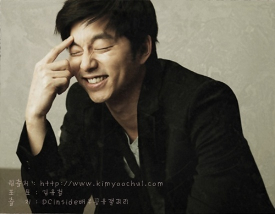 Gong Yoo will have a Japan Fan Meeting on December