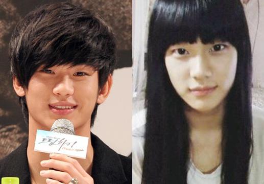 kim-soo-hyun-is-actually-a-really-pretty-girl_image