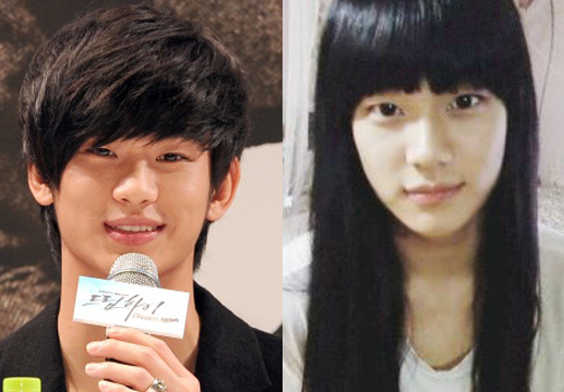 Kim Soo Hyun is Actually a Really Pretty Girl