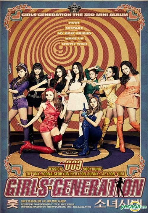 album-review-snsd-3rd-minialbum-hoot_image
