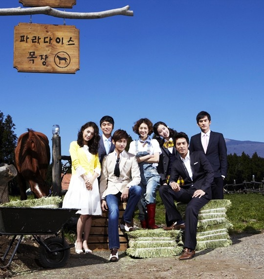 Teaser for Paradise Ranch Ep 7&8