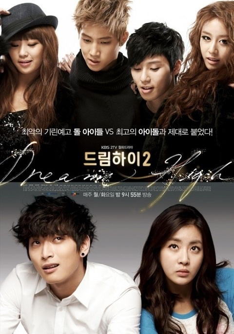 """""""Dream High 2"""" Releases Last Official Poster of its Six Leads"""