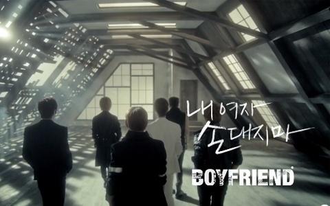 "Boyfriend Releases ""Don't Touch My Girl"" Dance Ver MV"