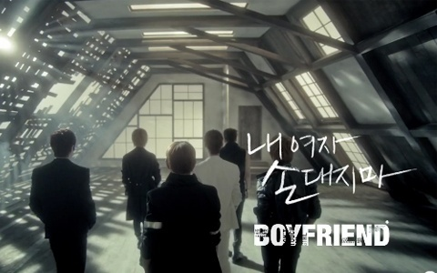 "Boyfriend Releases ""Don't Touch My Girl"" Dance Ver MV"