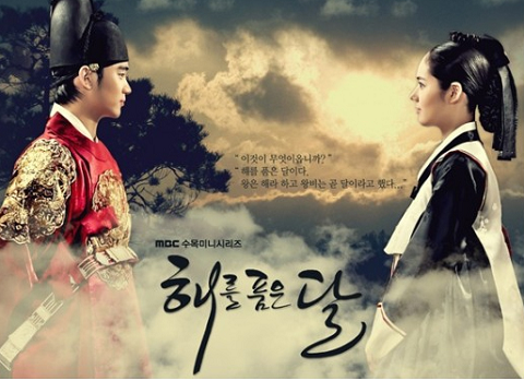 """The Moon that Embraces the Sun"" Episode 7 Preview"