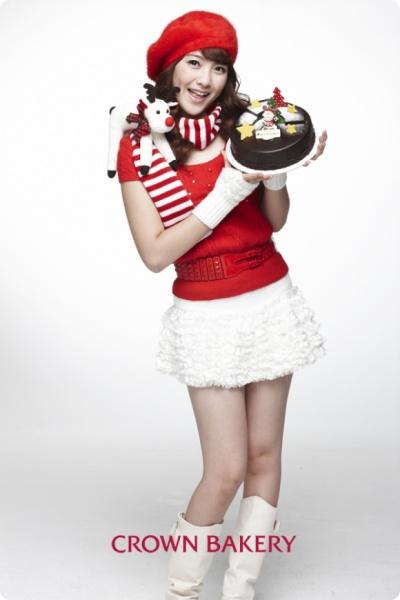 Crown Bakery (KARA Kang Ji Young)