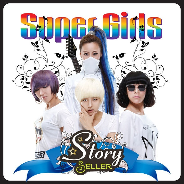 Album Review: Story Seller – Super Girls