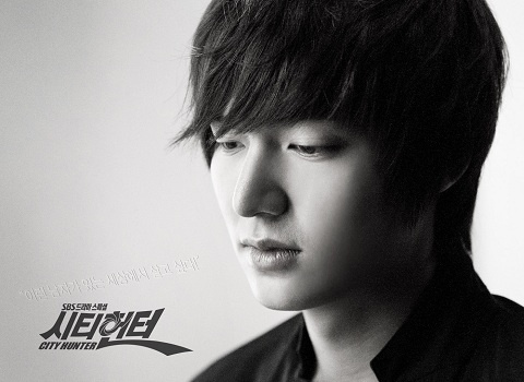 Lee Min Ho Updates Fans with New Photo