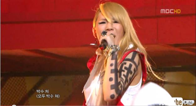 MBC Music Core 09.25.10 Performances