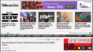 billboardbiz-reports-on-kpop-panel-at-sxsw_image