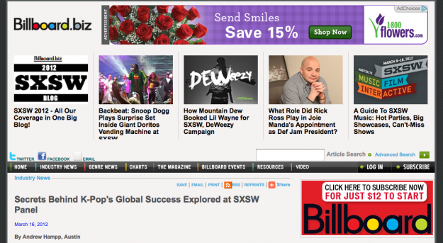 Billboard.biz Reports on K-Pop Panel at SXSW
