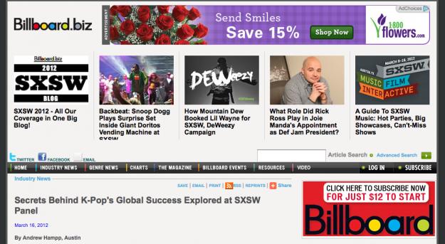 Billboard.biz Reports on K-Pop Panel at SXSW
