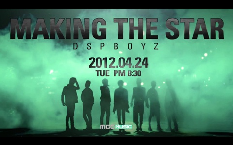DSP Boyz Release Fourth Teaser for Debut
