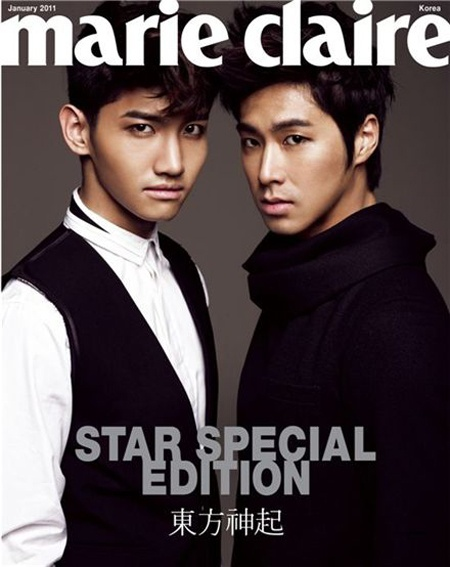 DBSK's Changmin and Yunho to Appear on Cover of Marie Claire Korea
