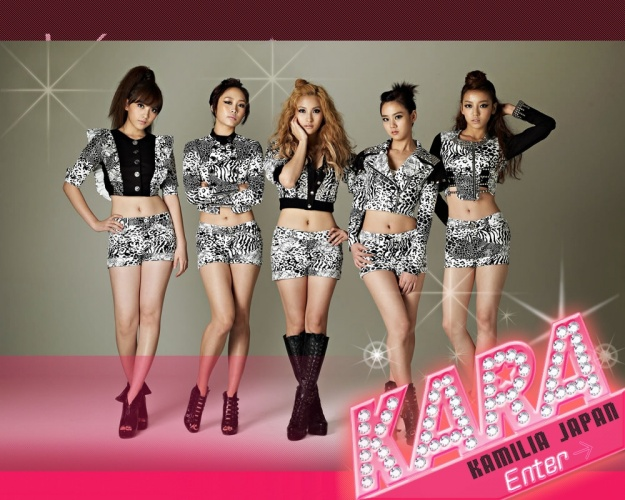 "KARA's ""Jumping"" Album Photos"