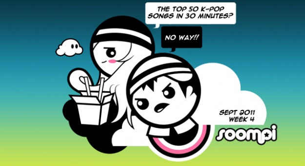 [Listen] Soompi Chart Top 50 – September 2011, Week 4