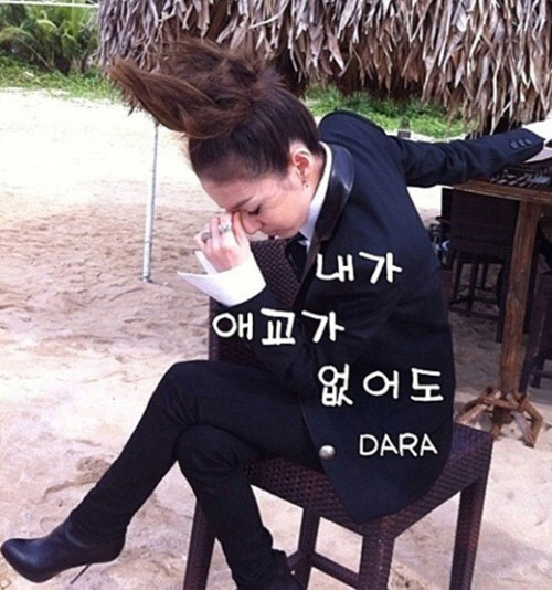 sean-and-sandara-park-parody-when-i-cant-sing_image