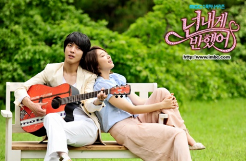 "Soompi Drama of the Week: ""Heartstrings"""