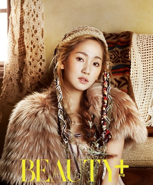 "Wonder Girls Ye Eun Releases ""Hello to Myself""' MV for Dream High 2 OST"