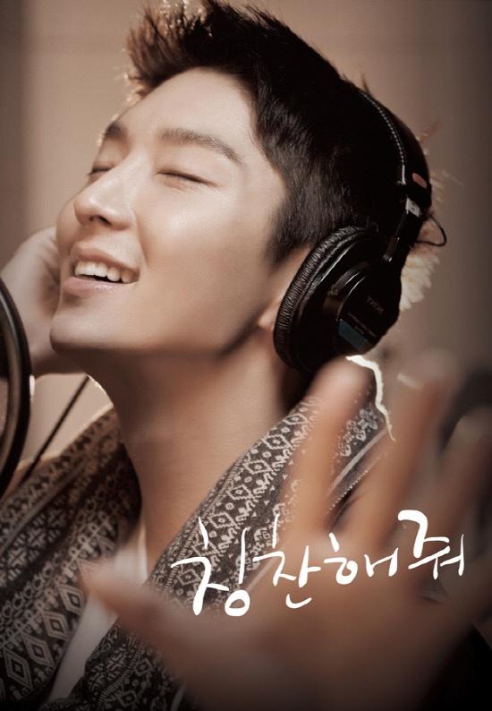 Lee Jun Ki Releases His Third Mini Album