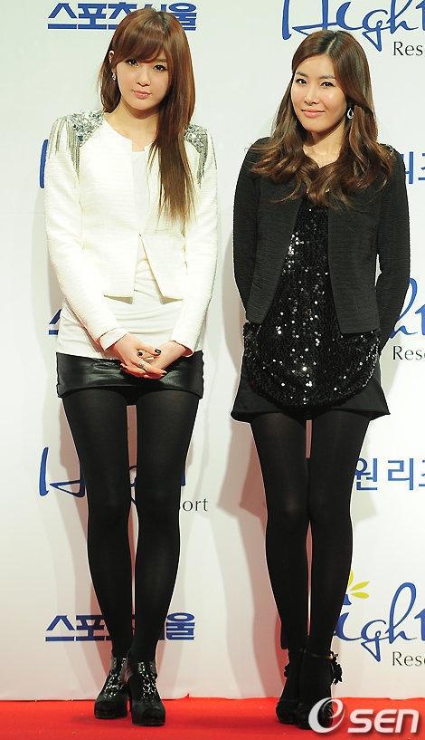 19th High1 Seoul Music Awards