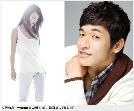 """Jung Suk Won: """"Baek Ji Young Quit Drinking Because of Me"""""""