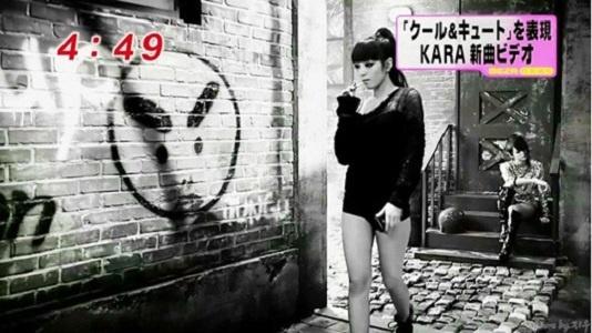 Kara's Goo Hara Shows Her Sexy Side in Latest MV