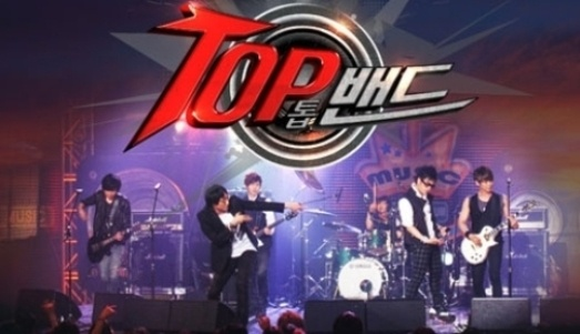 """KBS """"Top Band"""" Earns Strong Support Despite Low TV Ratings"""