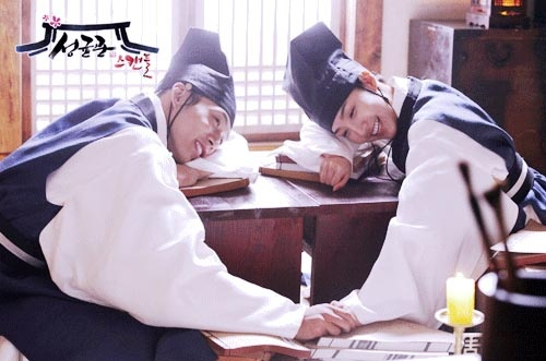 Stills From Sungkyunkwan's Last Shoots