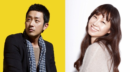 "Ha Jung Woo & Gong Hyo Jin's Rom-Com ""Love Fiction"""