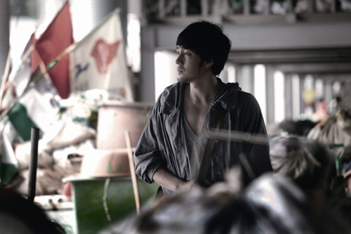 So Ji Sub Publishes Photoessay Collection