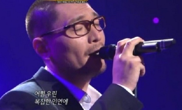 "Lim Jae Bum to Drop Out of ""Survival: I Am a Singer"""
