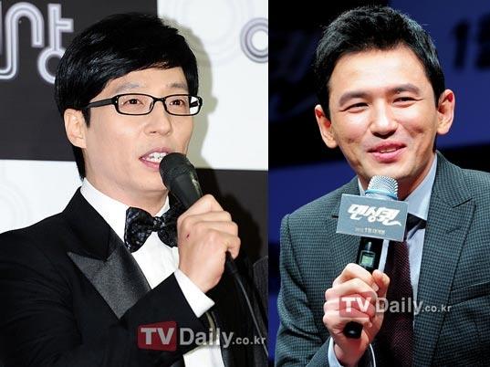 Hwang Jung Min Wants MC Yoo Jae Suk to Take His Mask Off