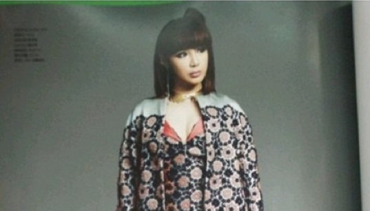 Park Bom's Mannequin Body and Suffering Toes