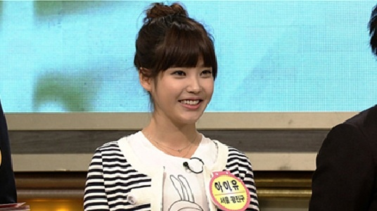 "IU Reveals Baby Photos and Meets Up with Her Crush on SBS's ""Dalgona"""