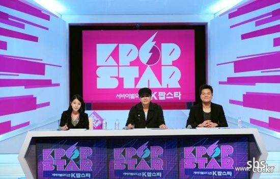 SBS K-Pop Star Season 2 Slated for November