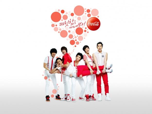 Coca Cola (2PM)