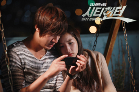 """""""City Hunter"""" Episode 16 Preview"""