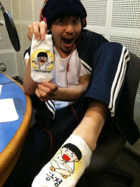 Noh Hong Chul Accidentally Blurts Out Ex-Girlfriend's Name Live On-Air