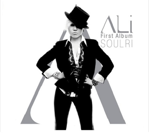 """Ali to Release Official Album """"Soul-Ri"""" on December 13"""